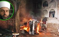 bajrakli dzamija muftija muhamed