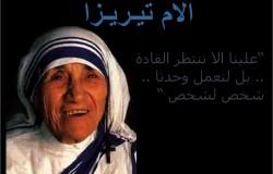 wonderful-mother-teresa-1-728 (1)