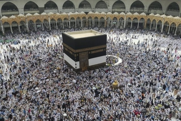 Daily Life ahead of Hajj in Holy City of Mecca